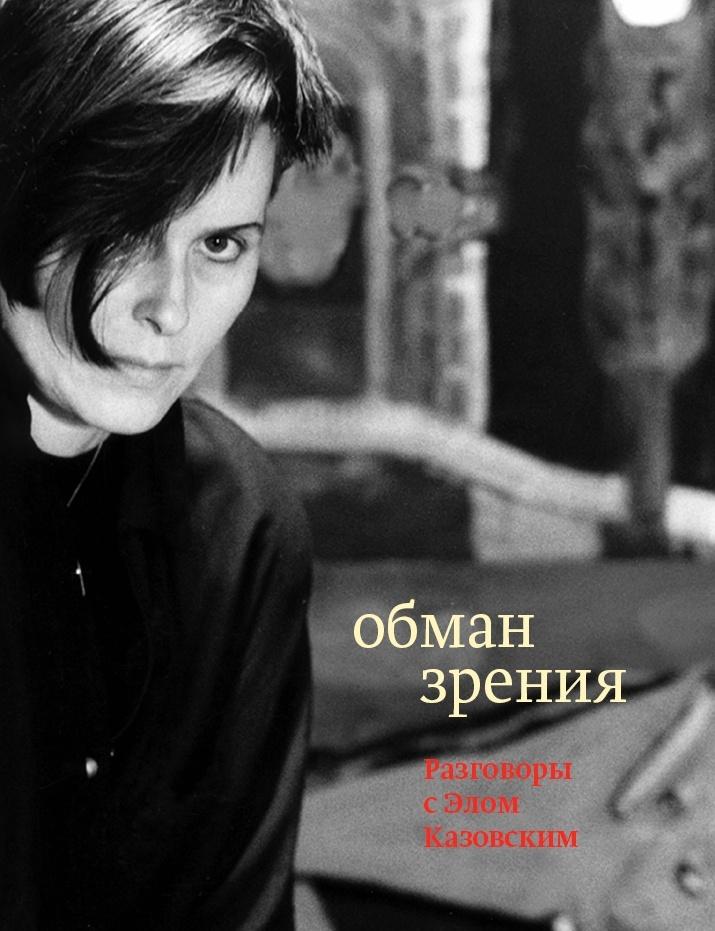 Русская литература 20 века читать