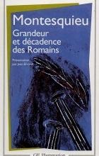 Шарль Луи Монтескье - Размышления о причинах величия и падения римлян