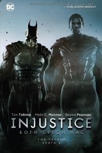 Том Тэйлор - Injustice: Боги среди нас. Год первый. Книга 2
