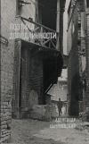 Александр Цыбулевский - Поэтика доподлинности: Критическая проза. Записные книжки. Фотографии