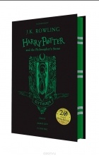 J. K. Rowling - Harry Potter and the Philosopher's Stone - Slytherin Edition