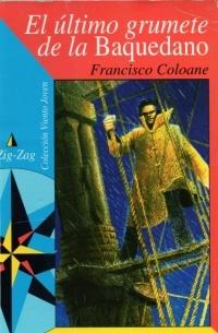 дорога китов франсиско колоане fb2