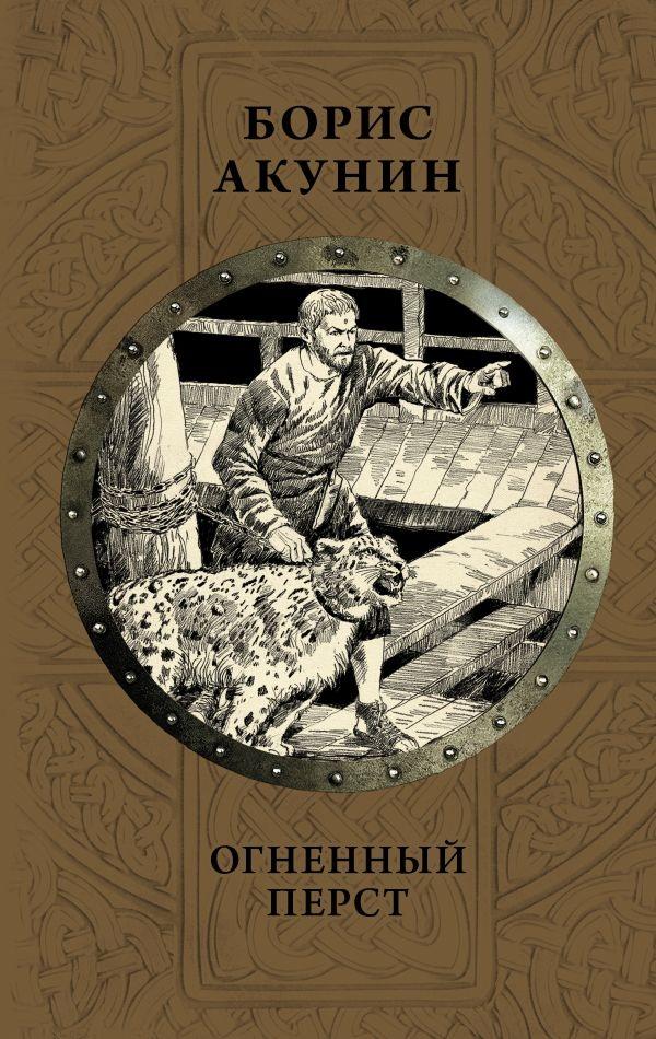 Исторические эротические рассказы про князей бесплатно фото 108-150