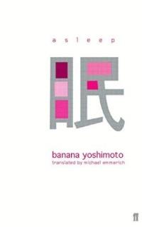 Banana Yoshimoto - Asleep