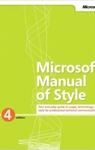 Microsoft Corporation - Microsoft Manual of Style (4th Edition)