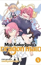 Coolkyoushinja - Miss Kobayashi's Dragon Maid Vol. 4