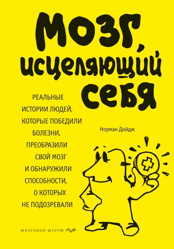 Скачать бесплатно книгу самоучитель игры на извилинах