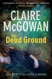 Клэр Макгоуэн - The Dead Ground