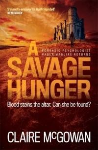 Клэр Макгоуэн - A Savage Hunger