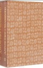 Джеско Озер - Талашкино. Деревянные изделия мастерских Кн. М. Кл. Тенишевой. В 2 томах (комплект из 2 книг)