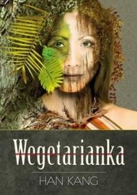 Хан Ган - Wegetarianka
