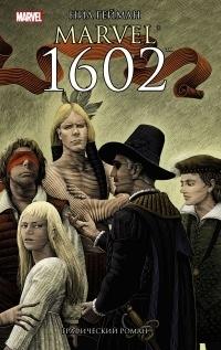- Marvel 1602