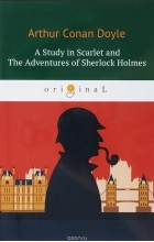 Arthur Conan Doyle — A Study in Scarlet and The Adventures of Sherlock Holmes