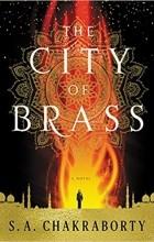 S. Chakraborty - The City of Brass: A Novel