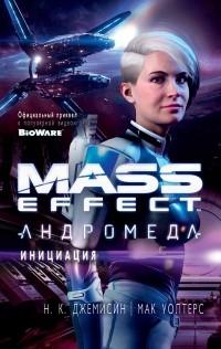 - Mass Effect. Андромеда: Инициация