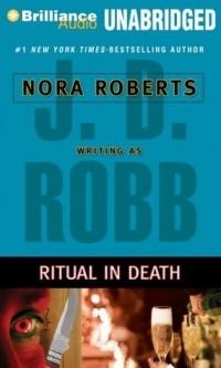 Нора Робертс - Смертельный ритуал