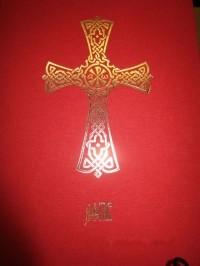 без автора - Слуцкое Евангелие