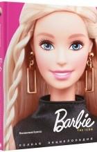 Массимилиано Капелла - Барби: The Icon. Полная энциклопедия
