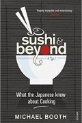 Майкл Бут - Sushi and Beyond: What the Japanese Know About Cooking