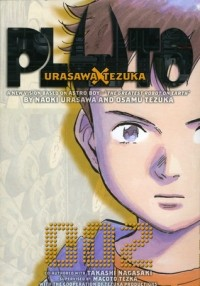 Naoki Urasawa - PLUTO: Urasawa x Tezuka, Volume 002
