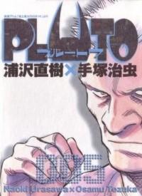 Naoki Urasawa - PLUTO: Urasawa x Tezuka, Volume 005