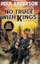 Пол Андерсон - Нет мира с королями