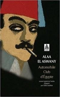 Alaa Al Aswany - Automobile Club d'Egypte