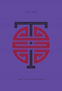 Amy Tan - The Joy Luck Club