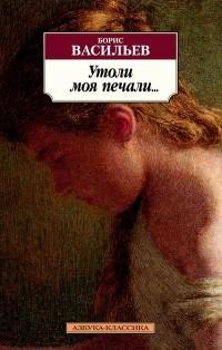 Мама сейчас читает