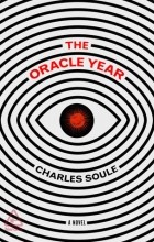 Charles Soule - The Oracle Year