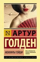 Проститутки в районе метро автозаводская