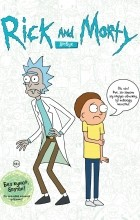 Джастин Ройланд - Rick and Morty. Артбук