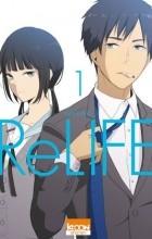Yayoi Sou - ReLIFE Vol.1