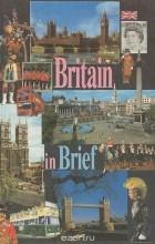 В. В. Ощепкова, И. И. Шустилова - Britain in Brief / О Британии вкратце
