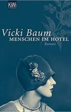 Vicki Baum - Menschen im Hotel