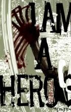 Kengo Hanazawa - I am a Hero, Volume 3