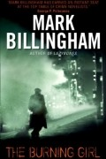 Марк Биллингем - The Burning Girl