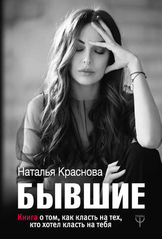 Natalia Krasnova Nude Photos 66