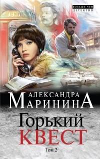 silno-ottrahali-devushku-porno-video-zrelaya-tetka-lesbiyanka-straponit-moloduyu