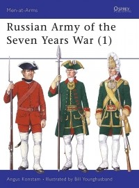 Angus Konstam - Russian Army of the Seven Years War (1)