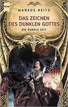 Markus Heitz - Das Zeichen des dunklen Gottes