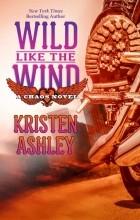 Kristen Ashley - Wild Like the Wind (Chaos Series) (Volume 6)
