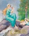 Сакариас Топелиус - Золотые сказки