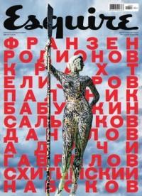 Кристиан Крахт - Esquire, август 2018 (сборник)