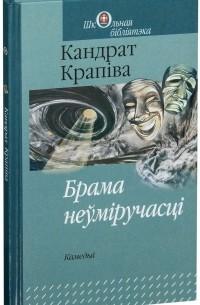 Топ-5 твораў беларускай літаратуры, сапраўды вартых для прачытання 15