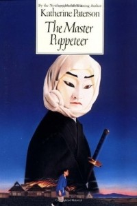 Katherine Paterson - The Master Puppeteer