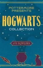 Джоан Роулинг - Про волшебников и маглов, о быте и волшебных палочках