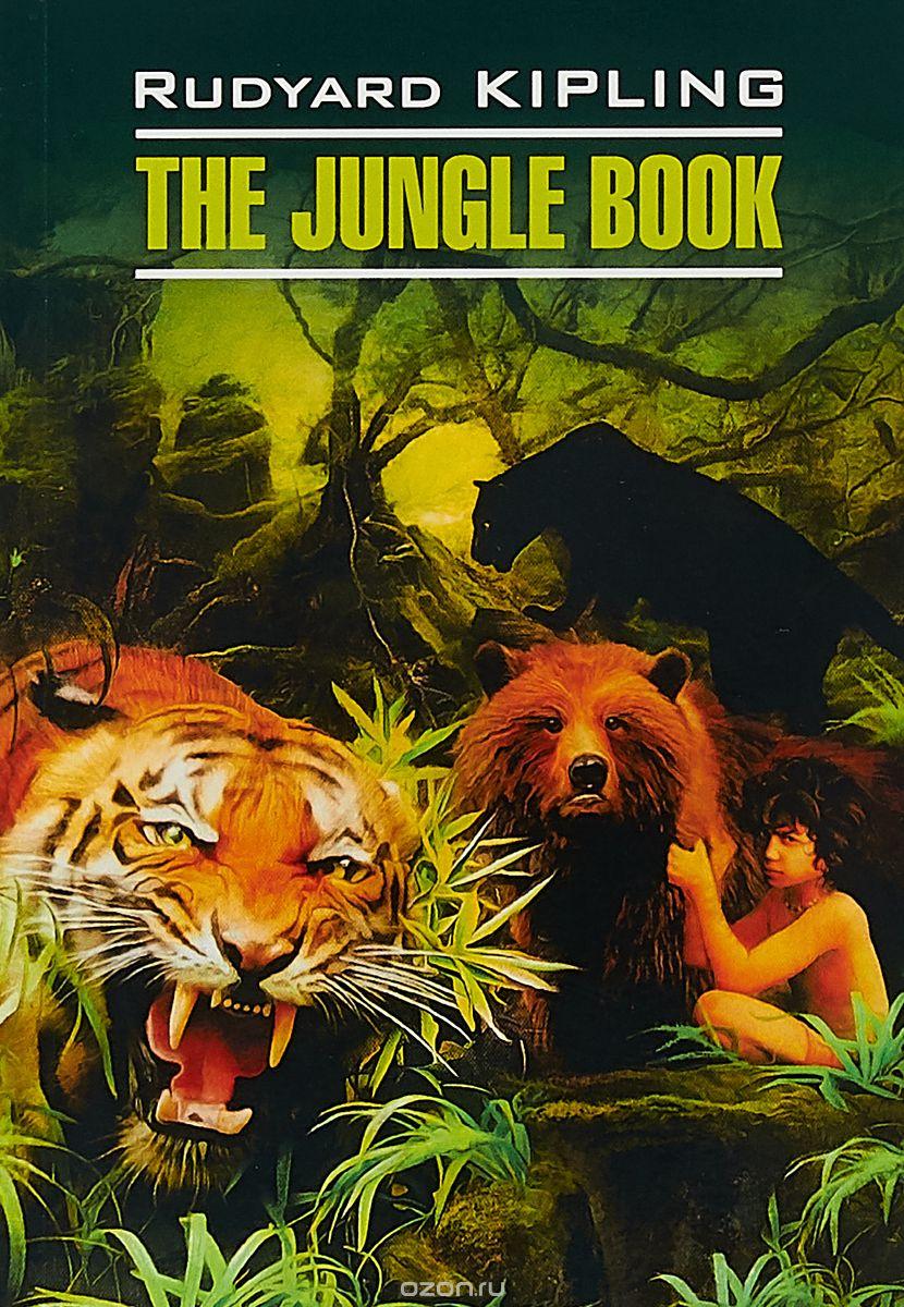 Rudyard_Kipling__The_Jungle_Book.jpeg