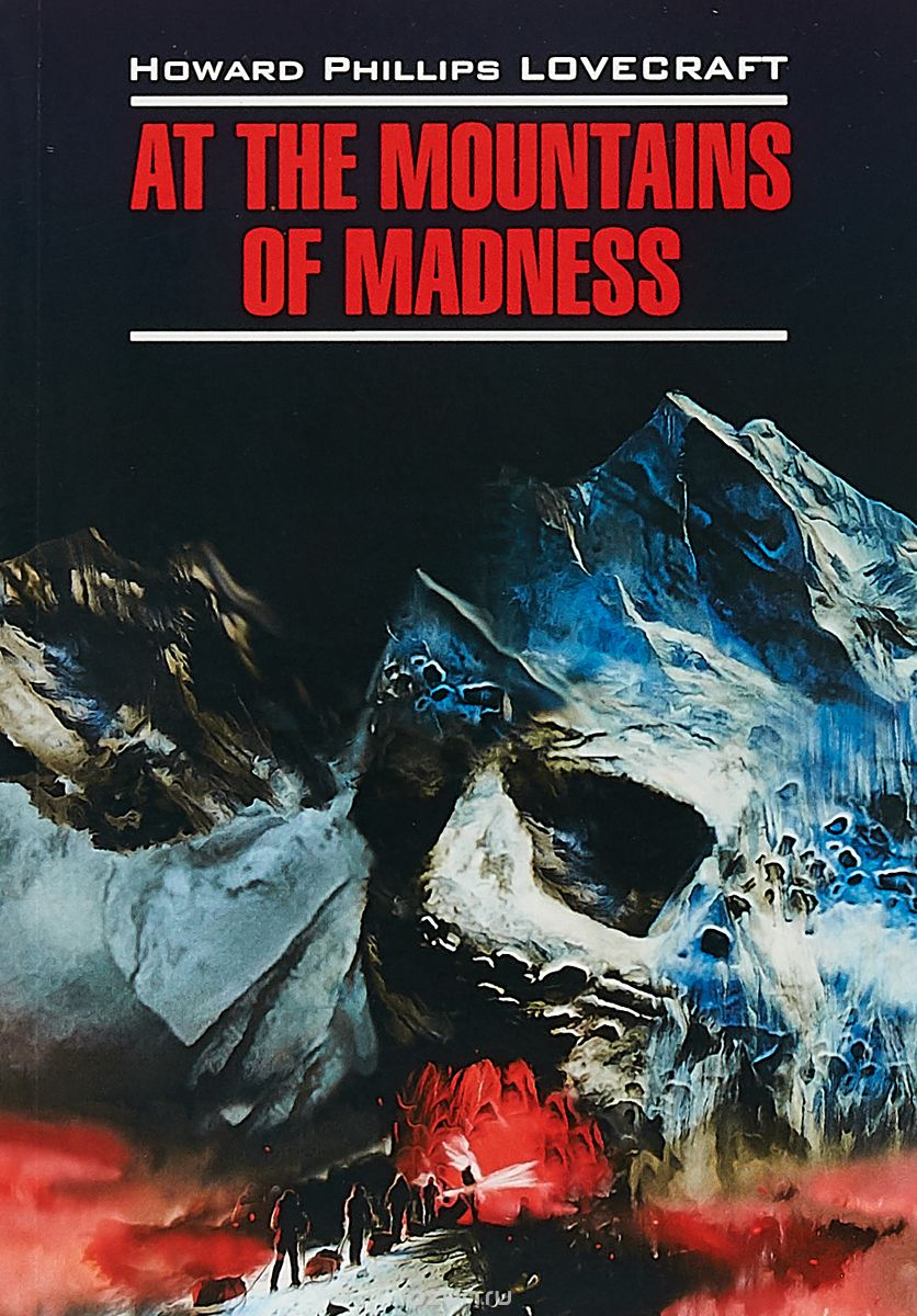 Howard_Lovecraft__At_The_Mountains_Of_Ma