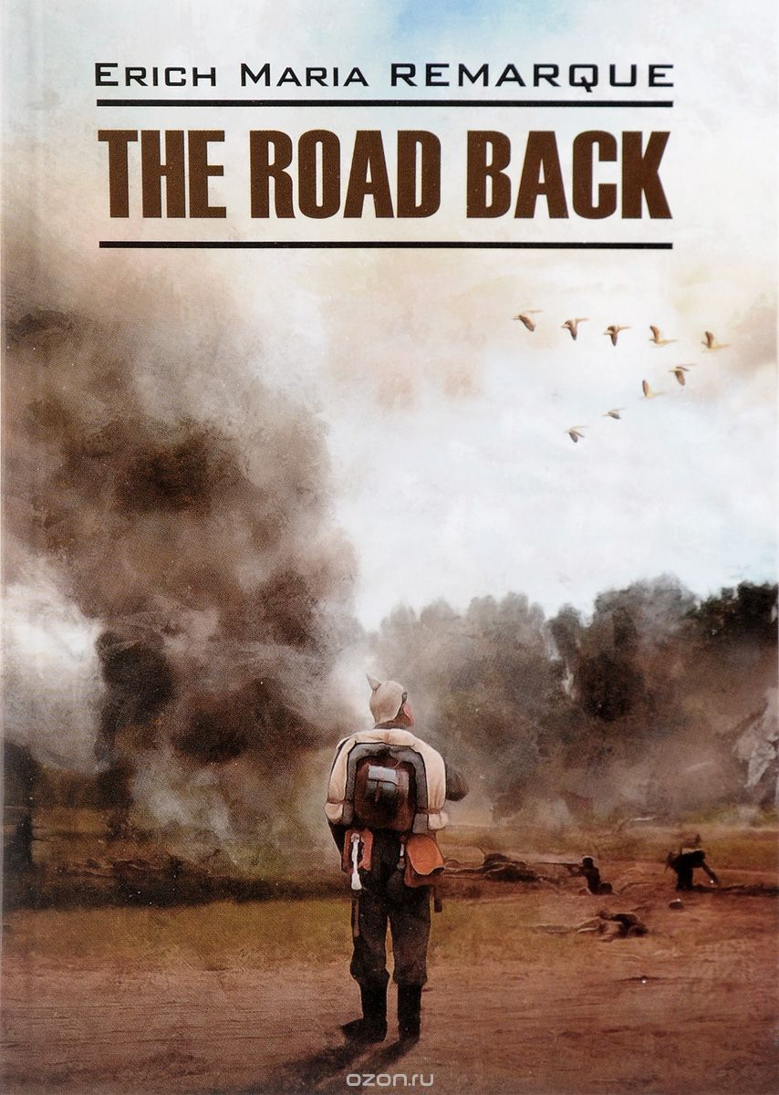 E._M._Remark__The_Road_Back.jpeg